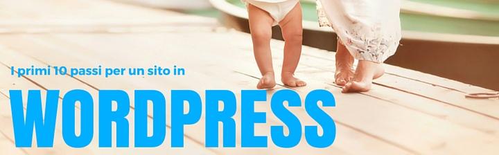 sito wordpress primi passi